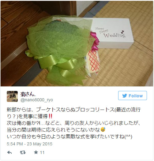broccolo-bouquet1