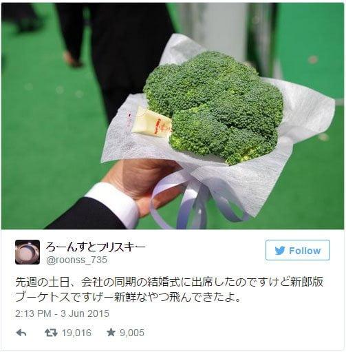 broccolo-bouquet2