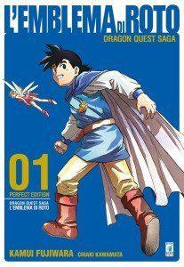 lucca comics dragon-quest-emblema-di-roto-perfect-edition-1.jpg