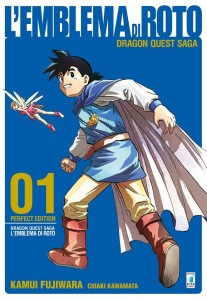 lucca comics dragon-quest-emblema-di-roto-perfect-edition-1.jpg