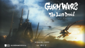 GarmWars-the-last-druid-Mamoru-Oshii lucca comics