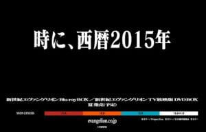20th-Anniversary neon Evangelion