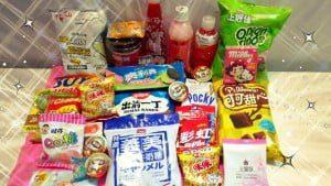 snack giapponesi2